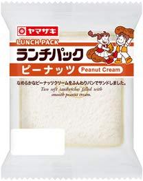 ヤマザキ ランチパック ピーナッツ スイーツシリーズ×20個セット 山崎製パン横浜工場製造品