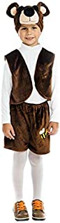 5 O'Reet Plush Brown Bear Costume for Boys & Girls