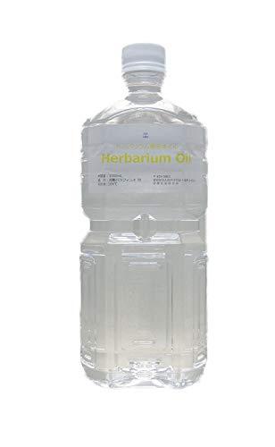 後藤技術研究所 ハーバリウムオイル(#70:低粘度) 1000mL