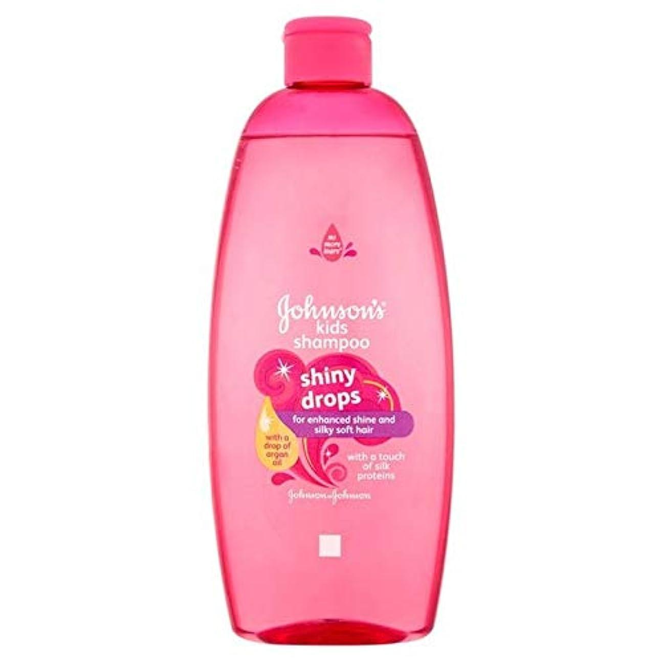 見る人長いですバッジ[Johnson's ] ジョンソンの子供たちは、光沢のあるシャンプー500ミリリットルをドロップ - Johnson's Kids Shiny Drops Shampoo 500ml [並行輸入品]