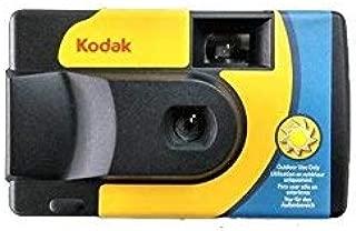 Kodak SUC Daylight 39800iso Disposable Analog Camera–Yellow and Blue