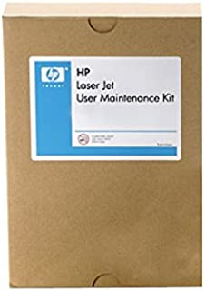 Q7832A - HP Lj M5035 MFP 110V PM Kit 110V preventative maintenance kit for the HP LaserJet M5035 MFP and HP LaserJet M5025 MFP