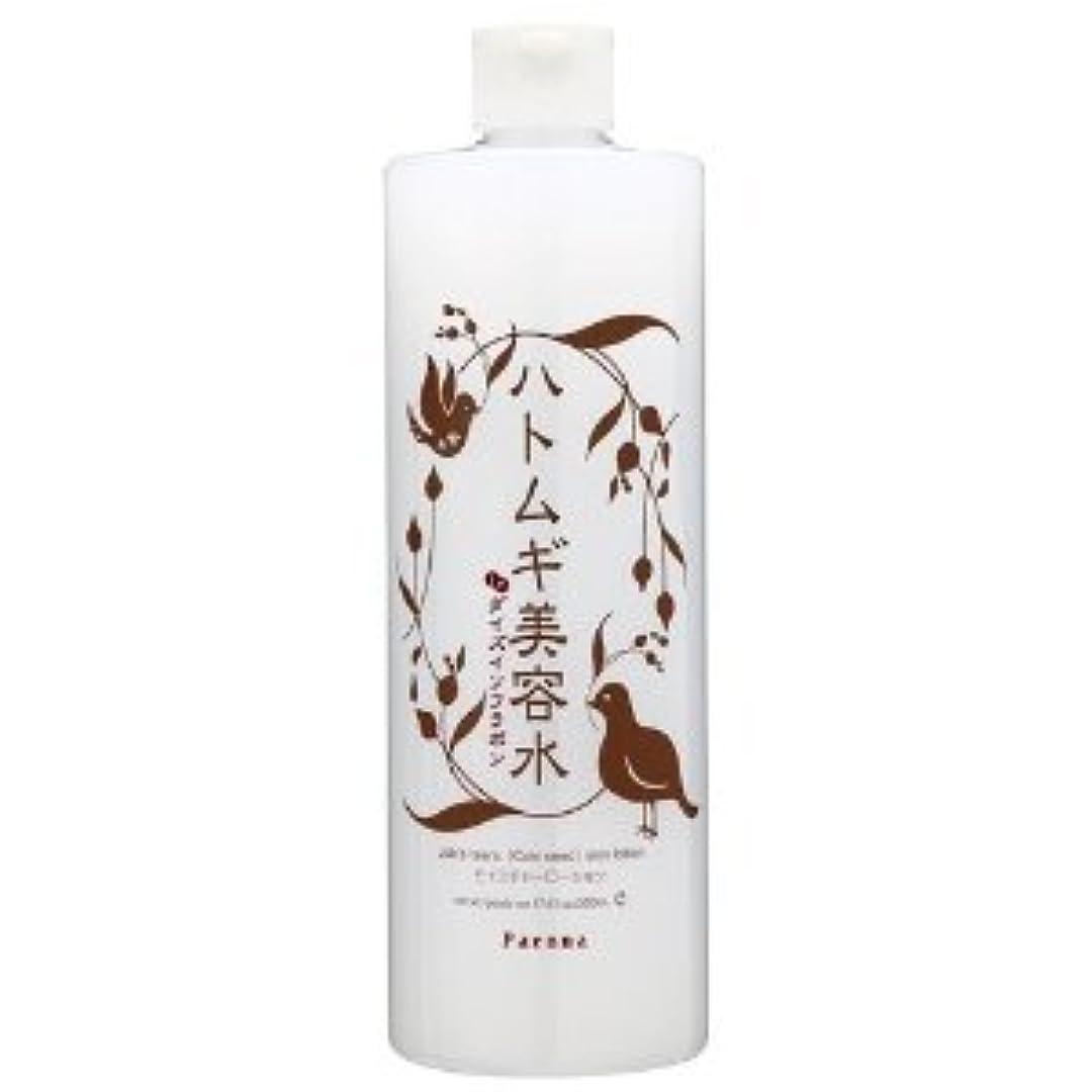 粒子佐賀植物のパエンナ ハトムギ美容水 inダイズイソフラボン 500ml  2個セット