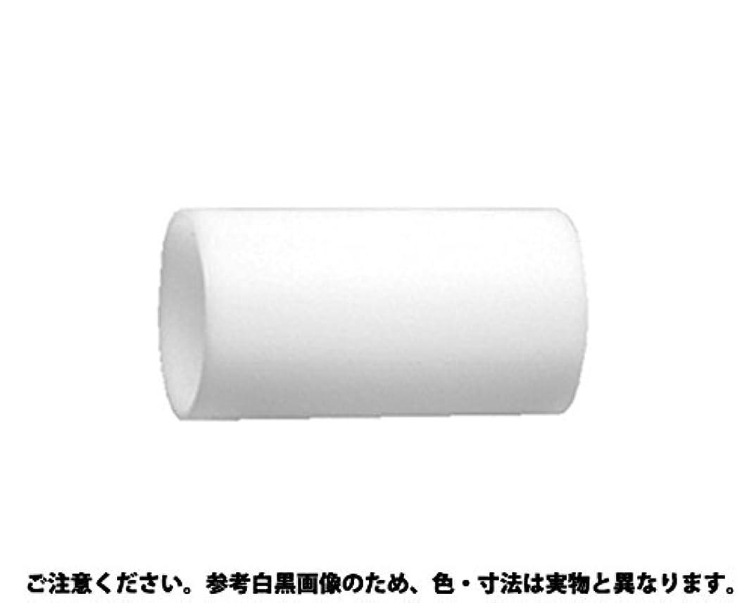ビュッフェアラバマ金銭的な特寸絶縁スリーブ(ボルト用 規格(30X80) 入数(8)