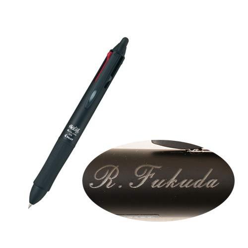 名入れ ボールペン パイロット 4色ボールペン フリクションボール4 ウッド LKFB-3SEFB 0.5mm ブラック軸