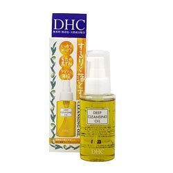 (DHC) DHC medicated deep cleansing oil (SS) 70ml x 20 pieces