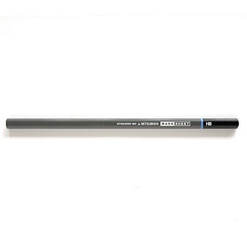 三菱鉛筆『uniマークシート用鉛筆』