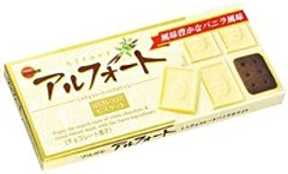 Bourbon ALFORT Mini Chocolate Biscuit Vanilla White, 12pcs/box x 5 Boxes [Japan Import]
