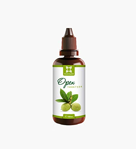 Walnut Tincture 100ml | Walnut Herbal Extract | Herbal Supplement for Overall Detox