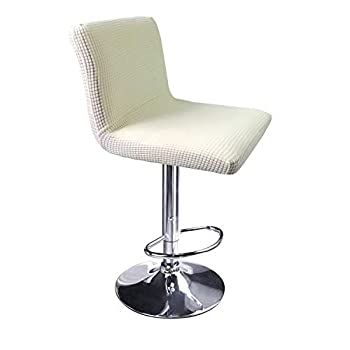 MOCAA Stretch Slipcover Chair Protectors for Short Back Chair Bar Stool Chair,ONLY Chair Covers  White