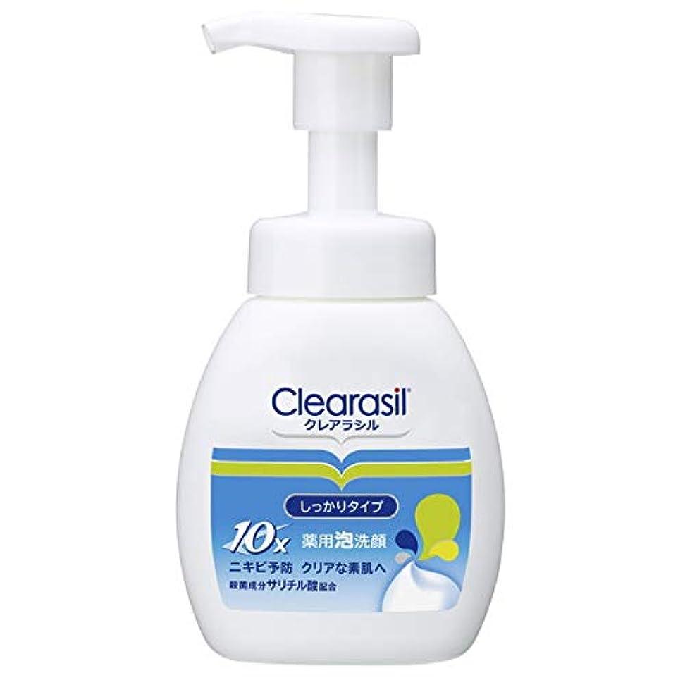 観察する要求歴史家【clearasil】クレアラシル 薬用泡洗顔フォーム10 (200ml)