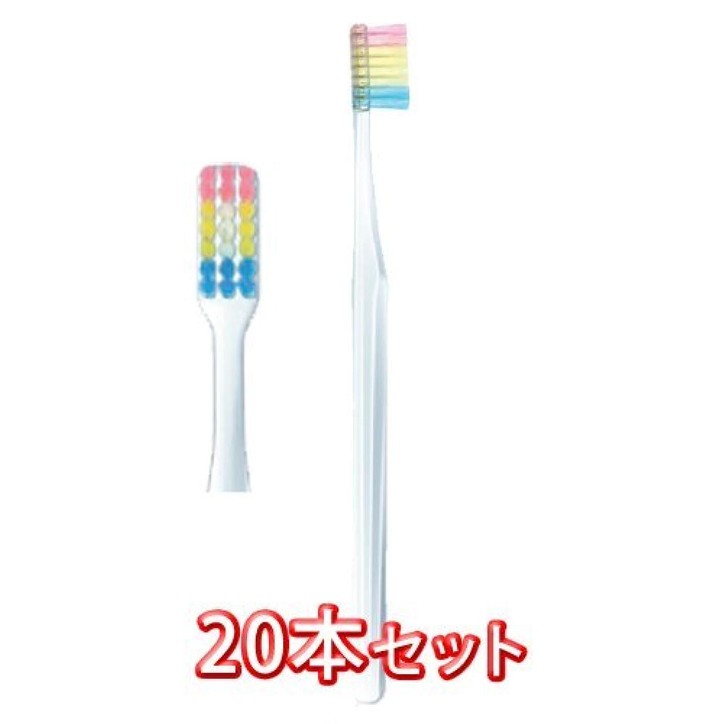 ファイナンス解読する蓄積するプロスペック 歯ブラシ ヤング 20本入 フォーレッスン 毛の硬さふつう
