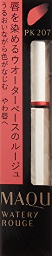 マキアージュウオータリールージュPK207(コンフォートピンク)6g