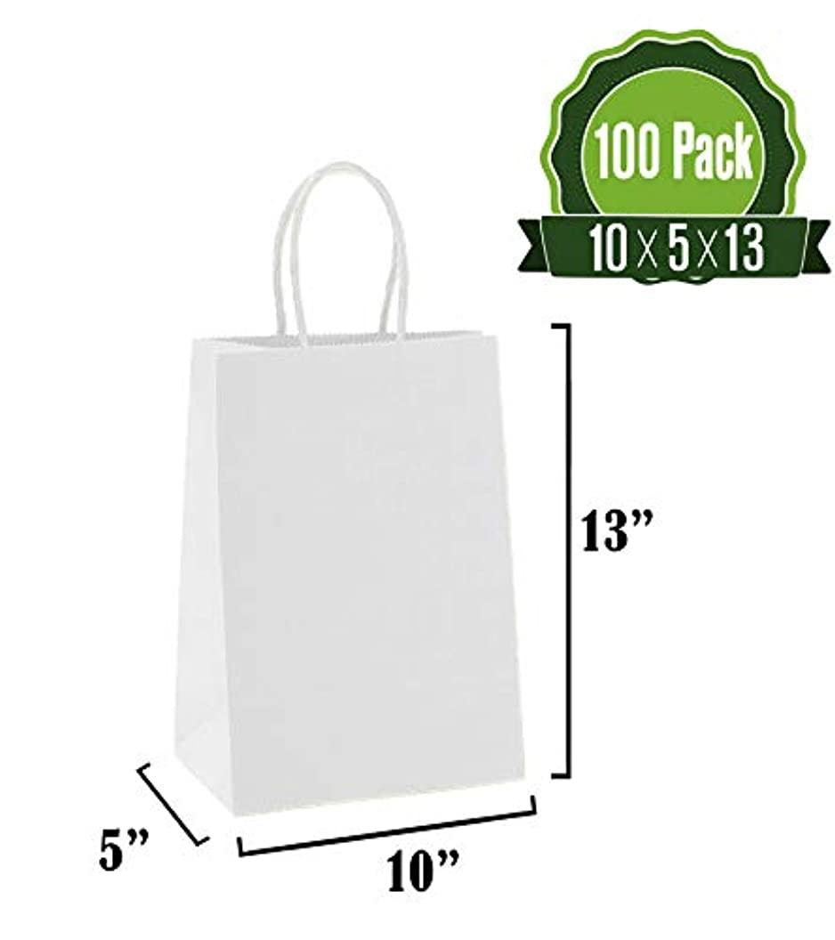 Kraft Paper Gift Bags Bulk with Handles [ Ideal for Shopping, Packaging, Retail, Party, Craft, Gifts, Wedding, Recycled, Business, Goody and Merchandise Bag] (100 Counts) (White) keipiwesvrt31