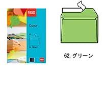 ELCOcolor封筒C4 10枚 grn 7463562