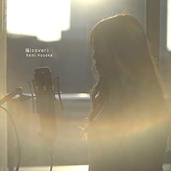 Neko (Cover)