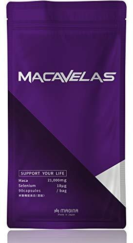 MAGINA MACAVELAS マカべラス マカ 亜鉛 シトルリン アルギニン カンカ トンカットアリ クラチャイダム セレン 厳選11種配合 90粒 栄養機能食品
