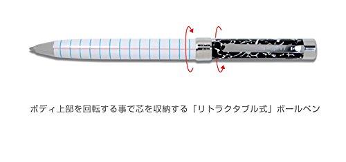 ACME Studios Confetti Brand X Retractable Pen by Rod Dyer (P6RD35) Photo #3