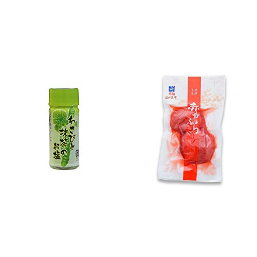 [2点セット] わさびと抹茶のお塩(30g)・飛騨山味屋 赤かぶら【小】(140g)