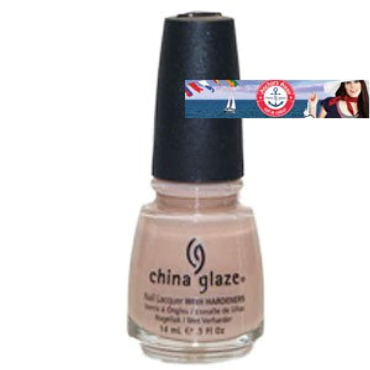 前方へに対応するウミウシ(チャイナグレイズ)China Glaze Anchors Away Collection?Sunset Sail [海外直送品][並行輸入品]