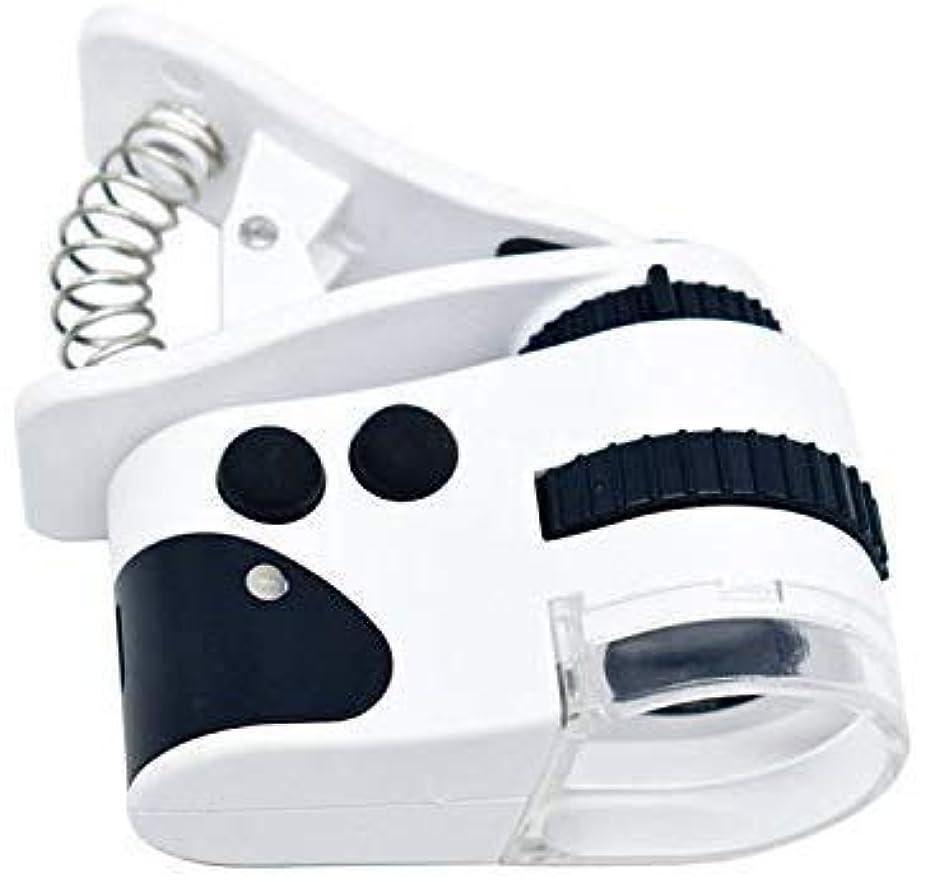 に関してスリップネックレス新しい携帯電話のクリップオンUSB充電式LED顕微鏡60倍明るい虫眼鏡付き - ジュエリー認識のためには、高齢者を読み込み、