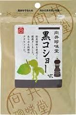 向井珍味堂 黒コショー(粗挽き) 20g 8パック