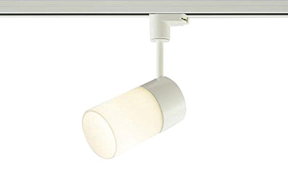 提唱する順応性荷物コイズミ照明 スポットライト プラグ 白熱球100W相当 電球色 AS39983L
