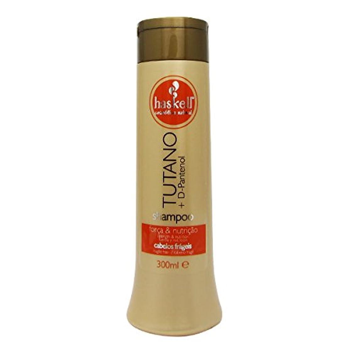 いまコーヒー束ねるHaskell Tutano Shampoo 300ml [並行輸入品]