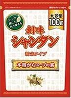 創味 シャンタン粉末タイプ 100g まとめ買い(×10)