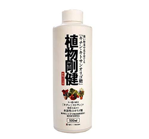 植物活力剤 植物剛健 500mL キチン キトサンオリゴ糖 希釈タイプ 福井シード 米S代不