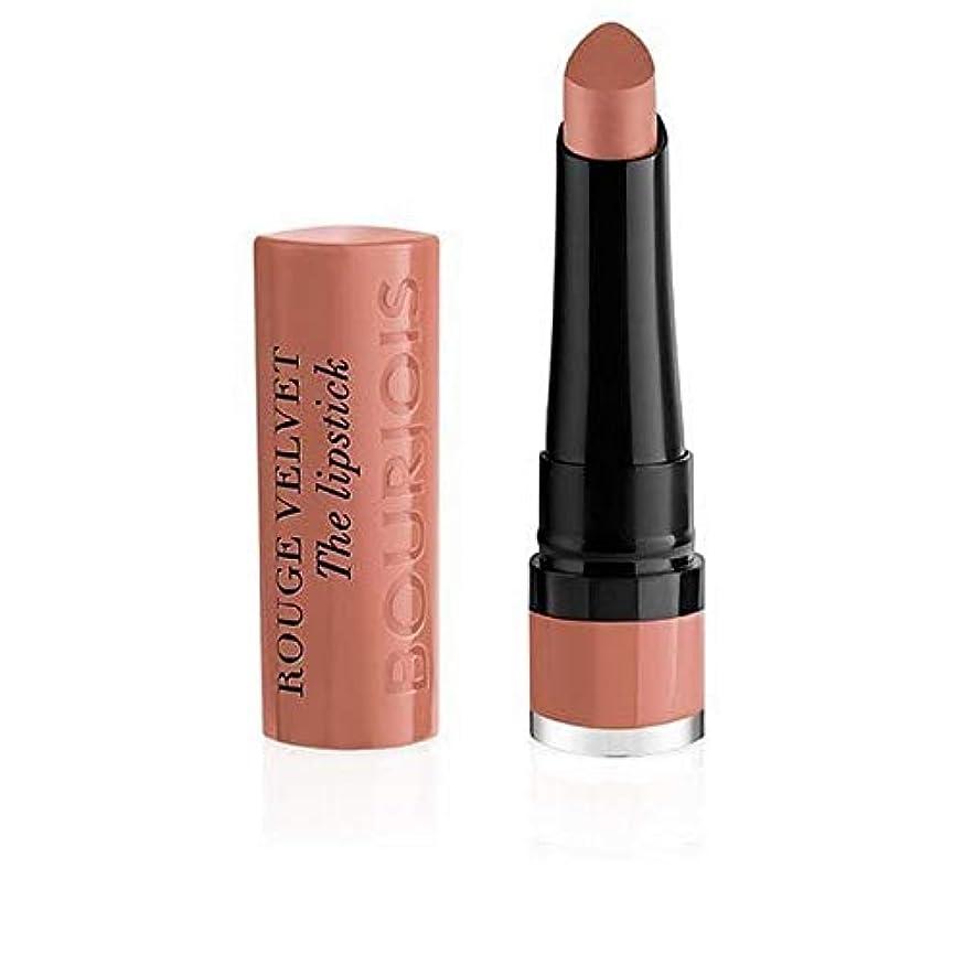 利用可能安らぎ助言[Bourjois ] ブルジョワルージュのベルベットの口紅ちょっとヌード1 - Bourjois Rouge Velvet Lipstick Hey Nude 1 [並行輸入品]