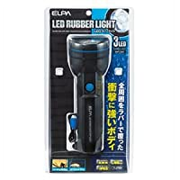 (業務用セット) ELPA LEDラバーライト 単1形2本 DOP-LR251 【×5セット】