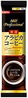 AGF 厳選アラビカコーヒー 90g×10袋