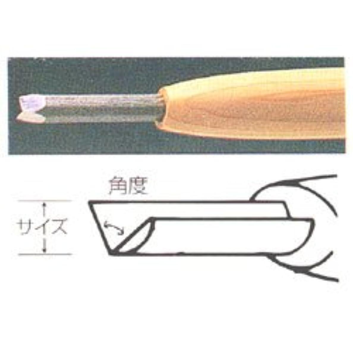 自己刃著作権彫刻刀 ハイス鋼 45°6mm 三角型