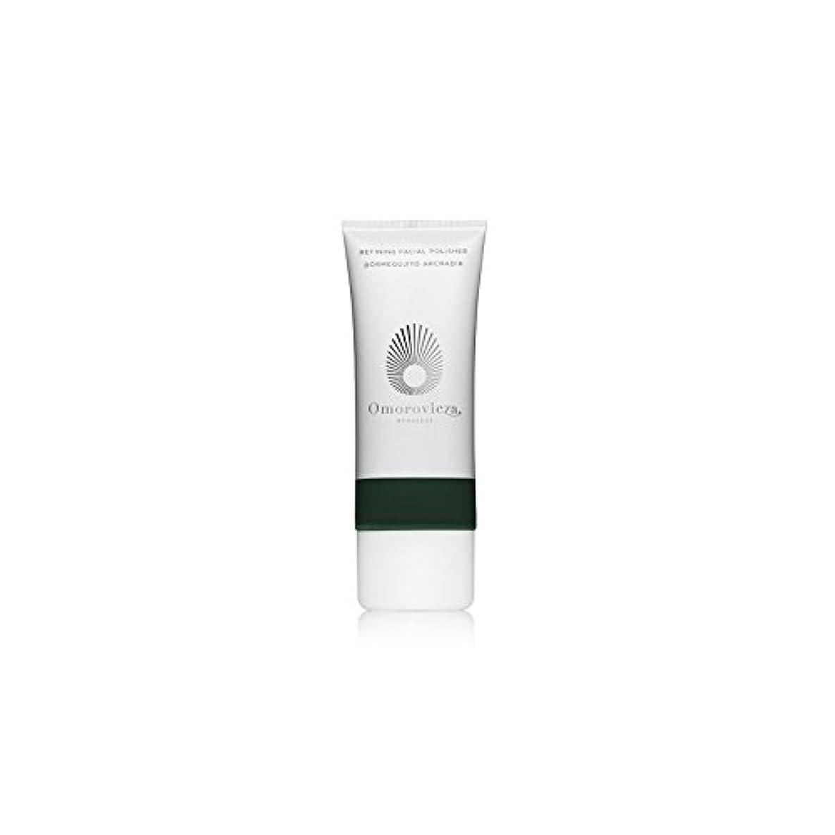 散逸防止恨みOmorovicza Refining Facial Polisher (100ml) (Pack of 6) - 精錬顔のポリッシャー(100ミリリットル) x6 [並行輸入品]