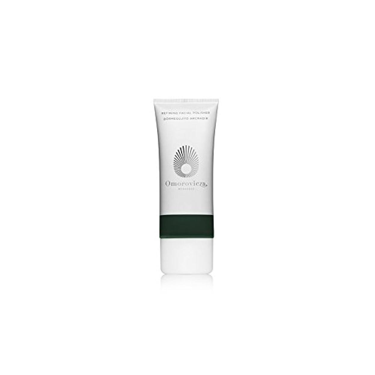 リラックスしたまさに溶けるOmorovicza Refining Facial Polisher (100ml) (Pack of 6) - 精錬顔のポリッシャー(100ミリリットル) x6 [並行輸入品]