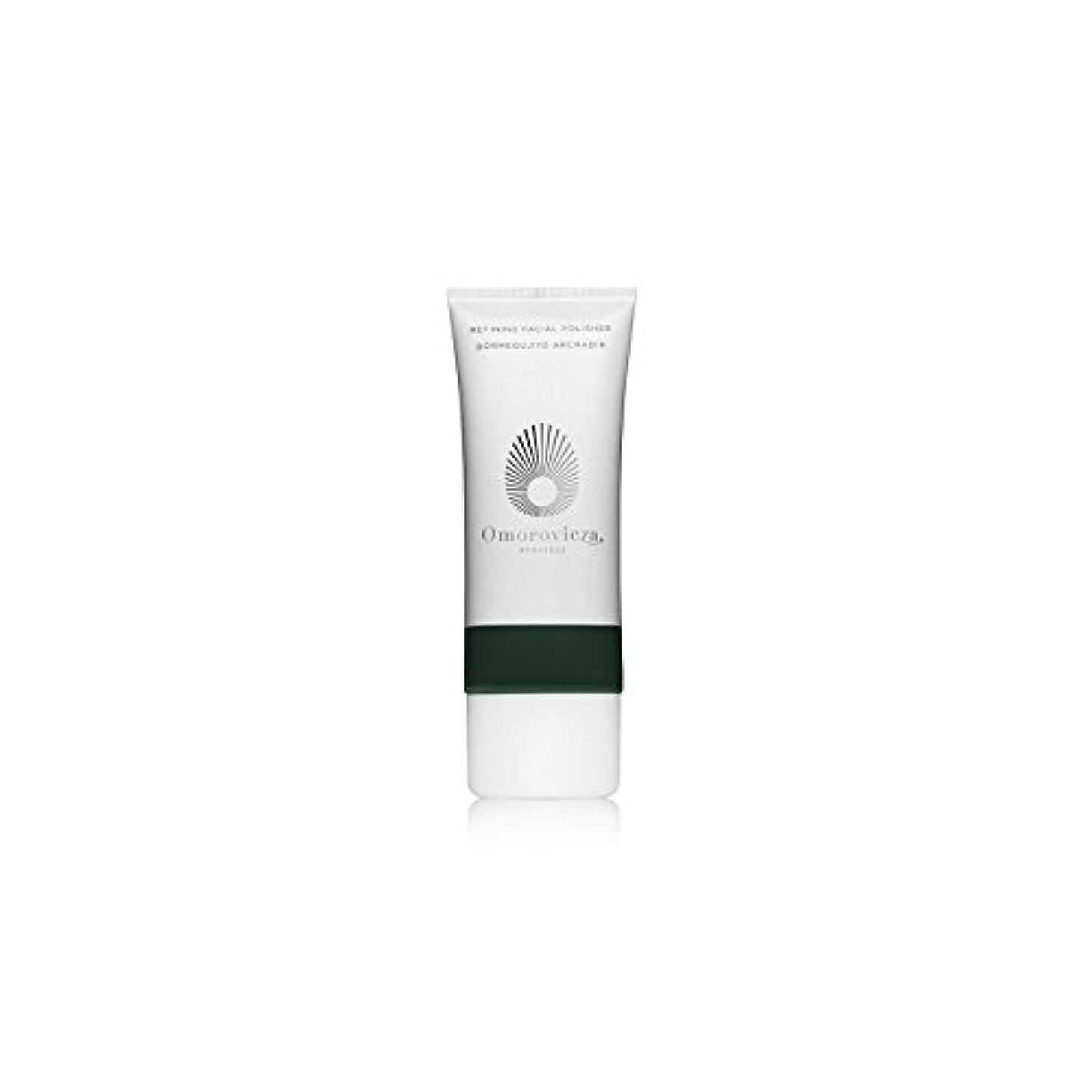 ナットレース暴露精錬顔のポリッシャー(100ミリリットル) x4 - Omorovicza Refining Facial Polisher (100ml) (Pack of 4) [並行輸入品]