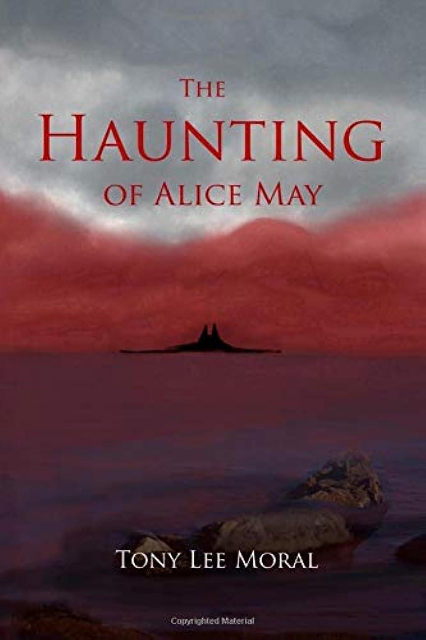 反逆時系列期待The Haunting of Alice May