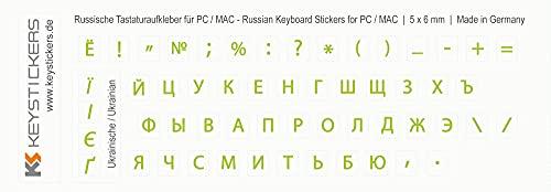 Keystickers® Adhesivo universal ruso Ucraniano (5 x 6 mm) para todos los teclados oscuros de PC, portátil o Mac, transparente con barniz protector, color verde claro