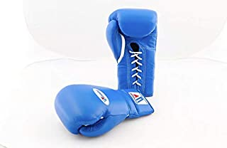 Winning Training Boxing Gloves 16oz MS600
