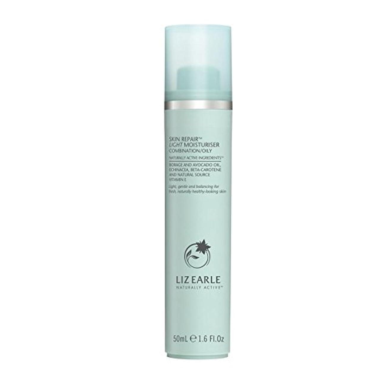 無知工場最終Liz Earle Skin Repair Light Moisturiser Combination/Oily 50ml (Pack of 6) - リズアールスキンリペア光の保湿剤の組み合わせ/油性50ミリリットル x6 [並行輸入品]