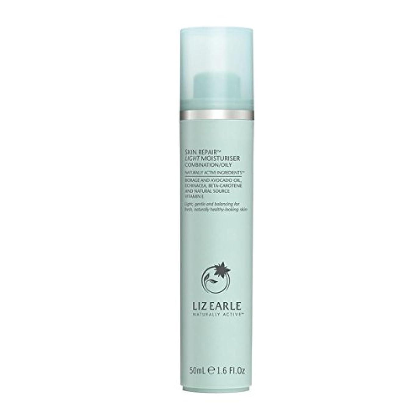 男らしさ自由腰Liz Earle Skin Repair Light Moisturiser Combination/Oily 50ml (Pack of 6) - リズアールスキンリペア光の保湿剤の組み合わせ/油性50ミリリットル x6 [並行輸入品]