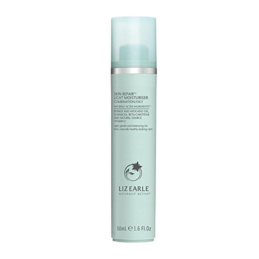 オーバードロー鉛筆実験室リズアールスキンリペア光の保湿剤の組み合わせ/油性50ミリリットル x2 - Liz Earle Skin Repair Light Moisturiser Combination/Oily 50ml (Pack of 2) [並行輸入品]