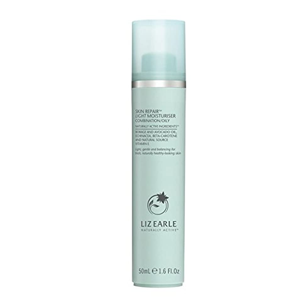 あらゆる種類の項目カプラーLiz Earle Skin Repair Light Moisturiser Combination/Oily 50ml (Pack of 6) - リズアールスキンリペア光の保湿剤の組み合わせ/油性50ミリリットル x6 [並行輸入品]