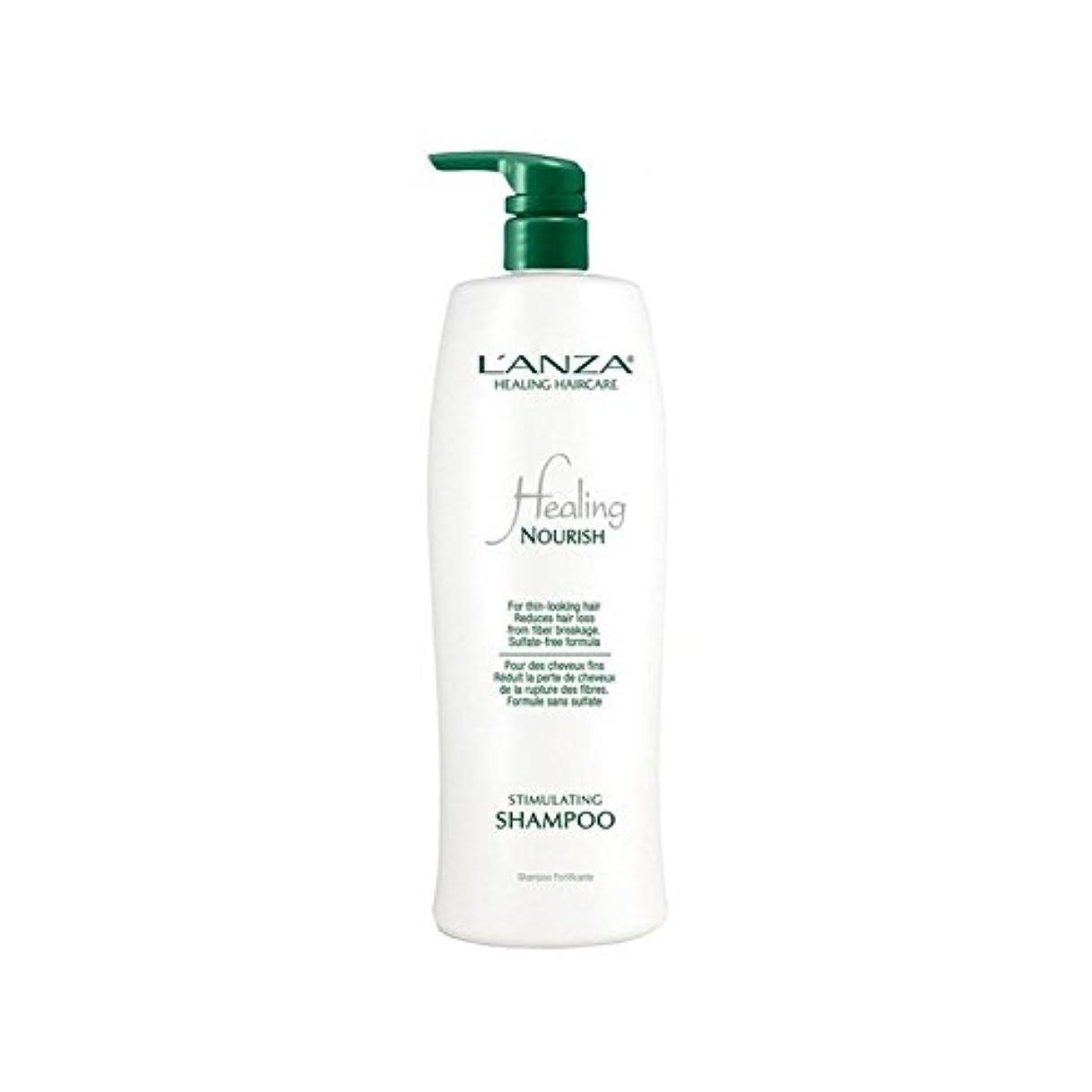 休み冷酷な花輪ランツァ治癒がシャンプー(千ミリリットル)を刺激する栄養を与えます x2 - Lanza Healing Nourish Stimulating Shampoo (1000ml) (Pack of 2) [並行輸入品]