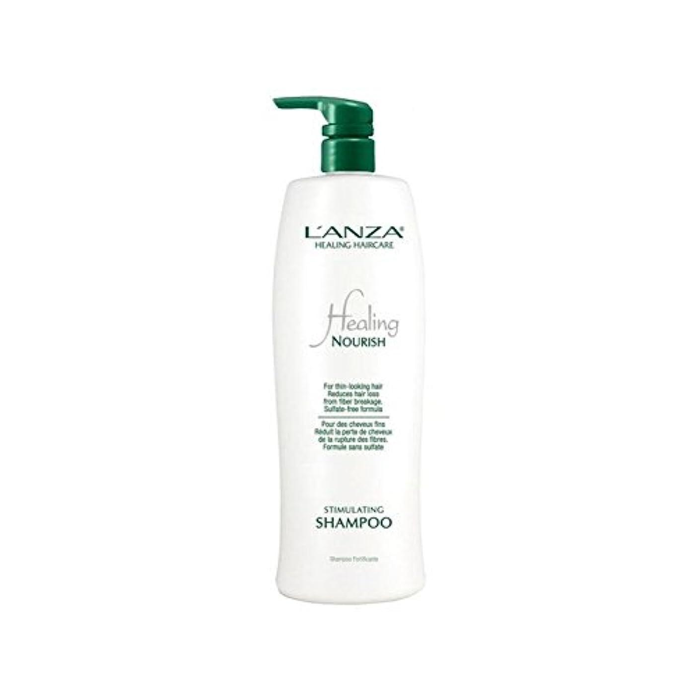 歌手必需品側溝ランツァ治癒がシャンプー(千ミリリットル)を刺激する栄養を与えます x4 - Lanza Healing Nourish Stimulating Shampoo (1000ml) (Pack of 4) [並行輸入品]