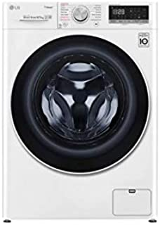 LG F2DV5S85S2W- Lavadora Secadora inteligente 8,5/5kg, 1400rpm, Clasificación C/E Blanca, Serie 500 Fondo especial