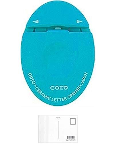 オート レターオープナー セラミックレターオープナー CLO-700C-BL + 画材屋ドットコム ポストカードA