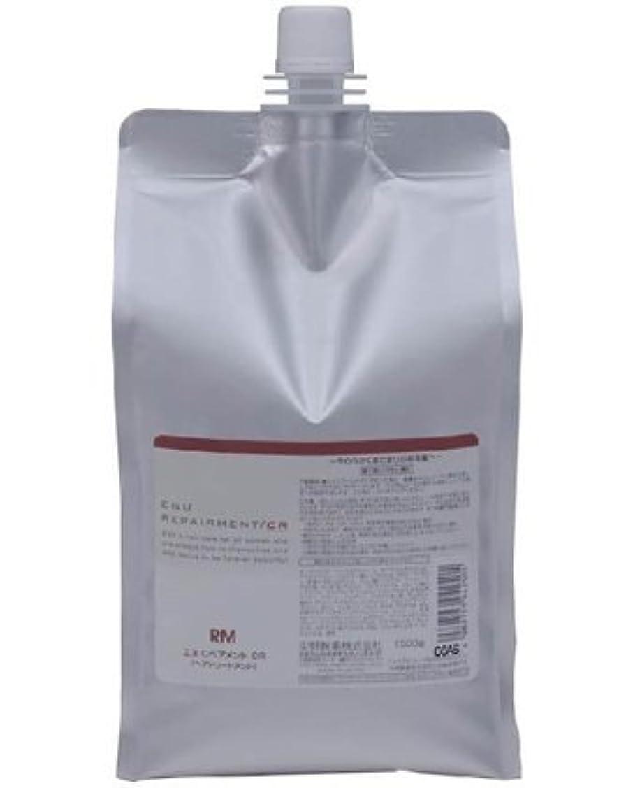 触覚幻滅するコイル中野製薬 ENU エヌ リペアメント CR 1500g レフィル 詰替え用