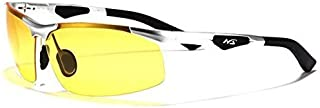 Anti-Glare Goggles Eyeglasses Polarized Gaming PC lasses Yellow Lens Night Vision Driving (PC/PS3/Wii/Xbox 360) by Veithdi...